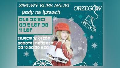 Ruda Śląska: Bezpłatny kurs jazdy na łyżwach (fot. rudaslaska.com.pl)