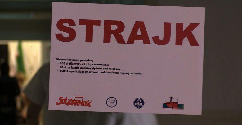 Strajk w Wojewódzkim Szpitalu Specjalistycznym w Rybniku! Trwa walka o podwyżki