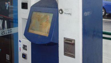 OBRZYDLIWE! Ktoś smaruje automaty do biletów... odchodami! Fot. MPK Kraków