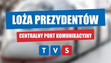 Centralny Port Komunikacyjny (fot. pixabay.com)