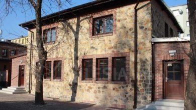 Osiedle Ficinus (fot. silesia.info.pl)