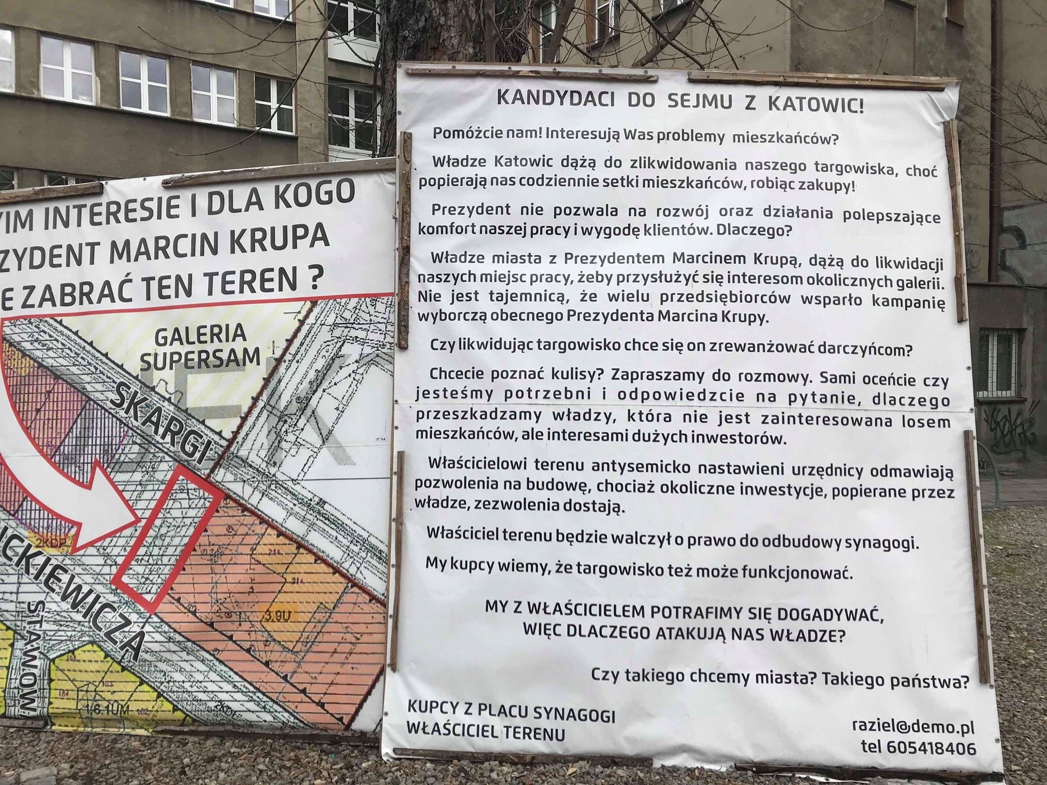Apel i zarazem kwintesencja konfliktu pomiędzy właścicielem terenu a UM Katowice. [fot. B. Bednarczuk]