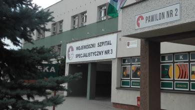 WSS nr. 3 w Rybniku: Oddział chirurgii dziecię zamknięty. [fot. archiwum]