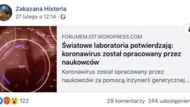 Policja przestrzega przed fake newsami dotyczącymi koronawirusa. Fot. Policja Polska