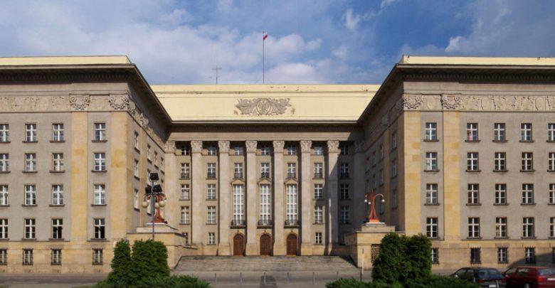 Od dziśŚląski Urząd Wojewódzki funkcjonuje nieco inaczej. Ograniczenia obowiązują do odwołania! (fot.ŚUW)
