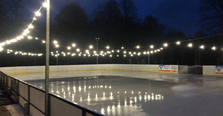 Wiosenna pogoda zamknęła lodowisko w Bytomiu. Wszystko się topi Archiwum Ośrodka Sportu i Rekreacji w Bytomiu