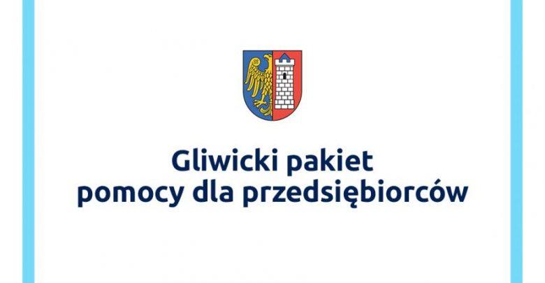 Gliwice: Rusza pakiet pomocy dla przedsiębiorców (fot.UM Gliwice)