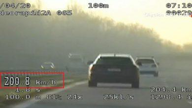 Bytom: Zasuwał ponad 200 km/h, a na ogonie policjanci z grupy SPEED! (fot.policja)
