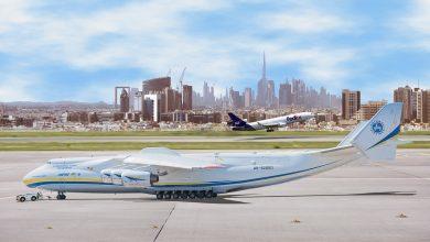 Największy na świecie samolot wyląduje 14 kwietnia na lotnisku Chopina w Warszawie. [fot. www.pixabay.com]