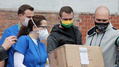 Blisko 40 tysięcy złotych uzbierali kibice GKS-u Katowice na pomoc katowickim szpitalom (fot. GKS Katowice)