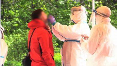 Koronawirus w natarciu! 19 osób na kwarantannie w Kurii Katowickiej, Gliwice zamykają wydział UM