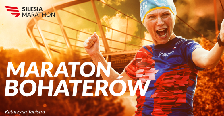 Silesia Marathon już 4 października (fot. silesia.info.pl)