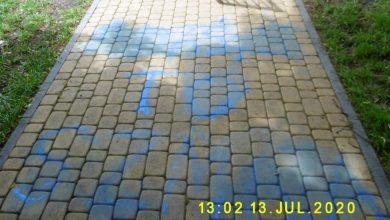 Skandal! Ktoś kompletnie zdemolował plac zabaw w Gliwicach! [ZDJĘCIA]. Fot. MZUK Gliwice