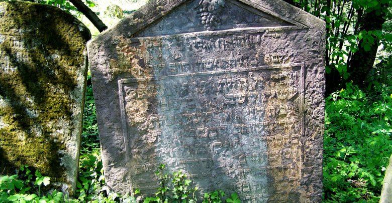 Cmentarz żydowski w Miasteczku Śląskim zostanie posprzątany po raz drugi. [fot. ilu. www.pixabay.com]