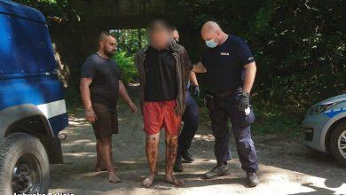 Mężczyzna topił się w bagnie. Uratował go policjant (fot.policja.pl)