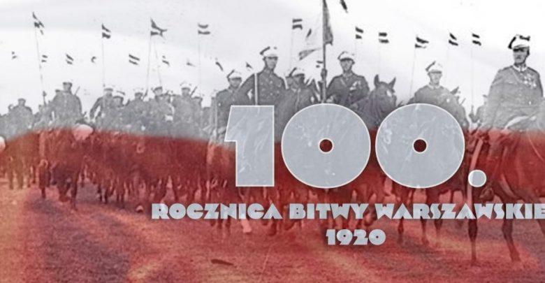 """Dzisiaj obchodzimy setną rocznicę wydarzenia, które zostało uznane za """"18. przełomową bitwę w historii świata"""" (fot.MRPiPS)"""