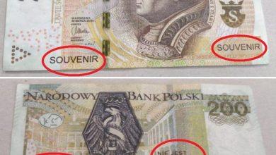 Zapłaciła za paliwo zabawkowym banknotem 200 zł. Fot. Śląska Policja