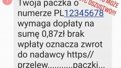 Jak dostałeś takiego sms-a, natychmiast dzwoń na policję! Na Śląsku jest ich coraz więcej! (fot.KPP Tarnowskie Góry)