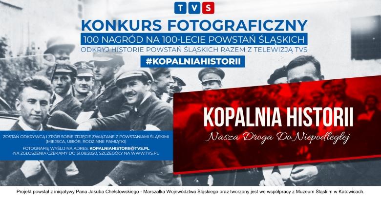 """Rusza KONKURS """"Historyczna Pocztówka z Wakacji – 100 nagród na 100 lecie Powstań Śląskich"""""""