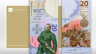 Czegoś takiego jeszcze nie było! Tak wygląda pierwszy polski banknot w formacie pionowym.