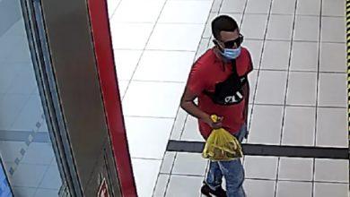Rybnik: Ukradł rower elektryczny, ale maseczkę na twarzy miał (fot.KMP Rybnik)