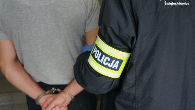 Śląskie: Zgłosił na policję przestępstwo, którego nie było. Za fikcyjny rozbój i fałszywe zeznania grozi mu 8 lat więzienia (fot.Śląska Policja)