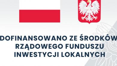 Na konto urzędu miasta w Rudzie Śląskiej wpłynęło blisko 7,4 mln zł z Rządowego Funduszu Inwestycji Lokalnych (fot.UM Ruda Ślaska)