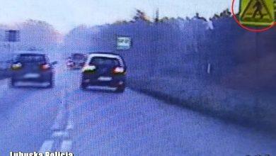 """""""Zarobił"""" 30 punktów w 30 sekund. 20-latek pożegnał się z prawem jazdy (fot.policja.pl)"""