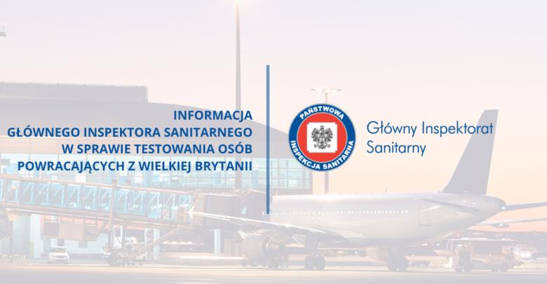 Bezpłatne testy dla osób wracających do Polski z Wielkiej Brytanii. Komunikat GIS (fot.GIS)