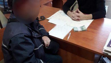Śląskie: Listonoszka zgubiła 10 tys. złotych. Pieniądze znalazła seniorka (fot.KPP Tarnowskie Góry)