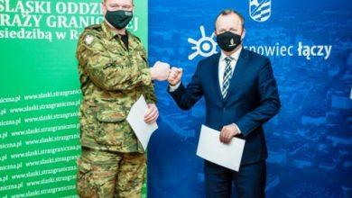 Straż Graniczna instaluje się w Sosnowcu. Będzie sprawdzanie paszportów? ;) (fot.UM Sosnowiec)