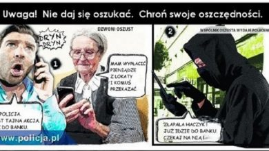 """To prawdziwa plaga! Tylko jednego dnia do gliwickiej policji zgłosiło się 12 osób, zawiadamiając o telefonach z zastrzeżonych numerów i próbach oszustwa metodą """"na policjanta"""" (fot.KMP Gliwice)"""