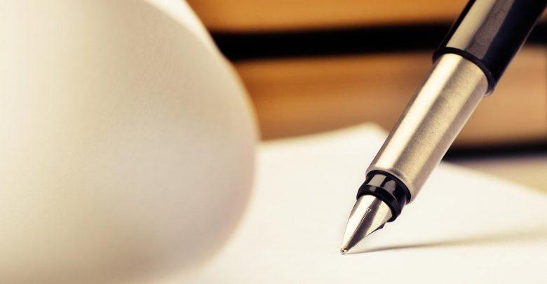 Nowe Prawo celne z podpisem prezydenta. Co sięzmienia? (fot.MF)