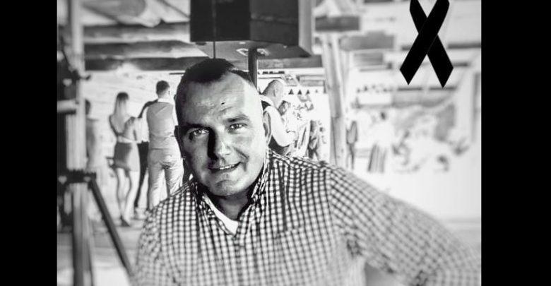 W piątek, 7 maja odbędzie się pogrzeb Michała Kędzierskiego, zastrzelonego dwa dni temu w Raciborzu Policjanta. (fot.policja)