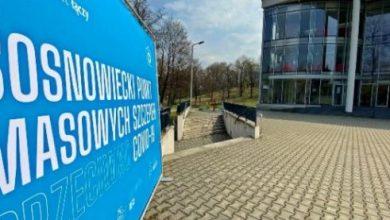 Do Sosnowca nie dotarły szczepionki na covid. Miasto: Zamykamy na razie Punkt Szczepień Powszechnych (fot.UM Sosnowiec)