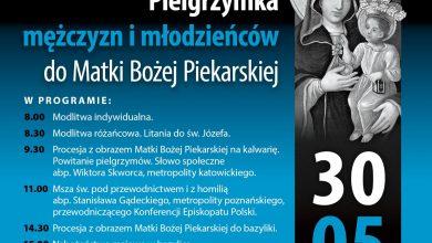 Jutro pielgrzymka mężczyzn do Piekar Śląskich. Liczba pielgrzymów ograniczona do 10 tys. osób