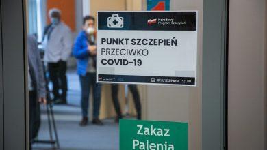 Bielsko-Biała: Są terminy szczepień w hali pod Dębowcem (fot.UM Bielsko-Biała)
