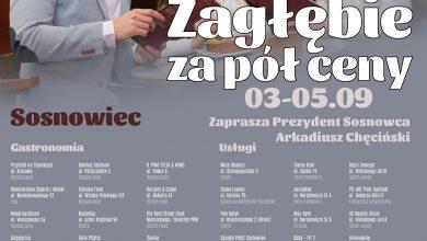 """W pierwszy weekend września powraca akcja """"Zagłębie za pół ceny"""". W Sosnowcu, ale też w innych miasta Zagłębia, będzie można skorzystać z niezwykłej oferty przygotowanej specjalnie na ten czas"""